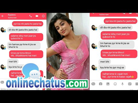 telugu Chat is online free chat sites